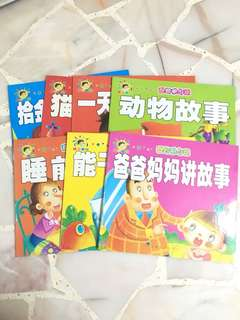 🚚 Chinese Storybooks (Level 3-4)
