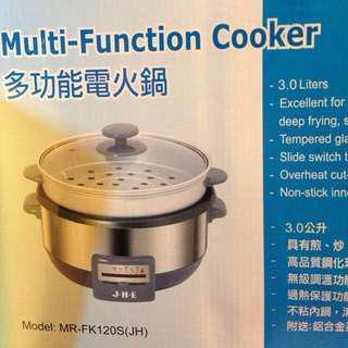 打邊爐煲電煲煮麵100%全新連保養NEW JHE Electrict COOKER with 1year warranty