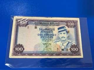 Brunei $100