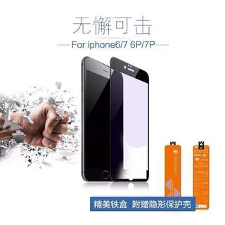 wk excellence tempered glass 3d 抗藍光 防藍光玻璃貼