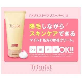 #享樂生活日本六月連線  ✨日本Trimist 無痛快速脫毛膏  Japan Trimist Painless Quick Hair Removal Cream
