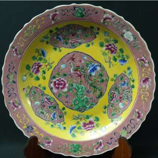 Big Yellow Big Plate Nyonya Peranakan Design