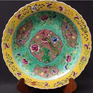 Big Green Nyonya Peranakan Plate Design