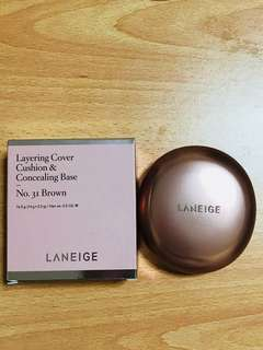 Laneige Layering Cover Cushion and Concealing Base-16.5g