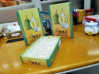 2018 正宗馬來西亞 榴槤王月餅 一盒六隻70g@1 預售