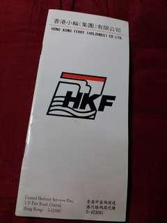 香港小輪 航線 時間表小冊子