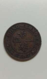 1933年 英皇佐治五世 香港一仙