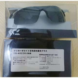 Daiwa 變色 調光 偏光鏡 DN-4022H