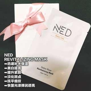 🚚 NED Revitalizing Mask