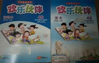 Higher Chinese Textbook and activity book