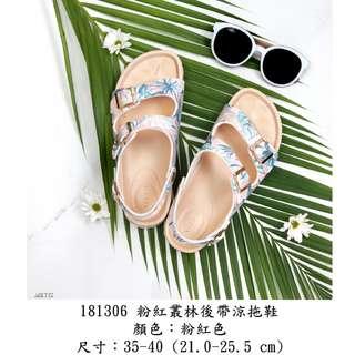 [ METIS ] 181306 粉紅叢林後帶涼拖鞋