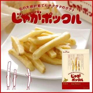 🚚 薯條三兄弟🍟