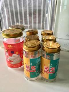 To bless free EMPTY bird's nest glas jar bottle