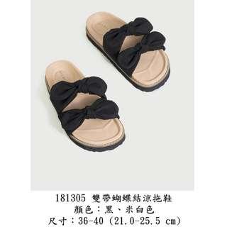 [ METIS ] 181305 雙帶蝴蝶結涼拖鞋