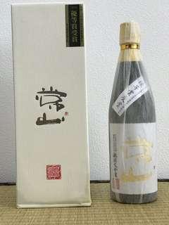 日本清酒 常山・大吟醸火入れ・鑑評会出品限定酒 (7月中到货)