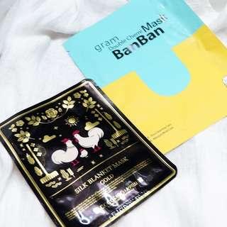 (NEW) Gram Double Chemi Mask BanBan Sheet Mask