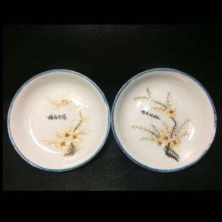 聽雨樓:#MFC-0131:【民國】江西名瓷出品款點彩梅開五福小碟對