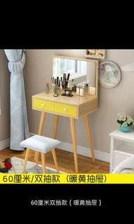 北歐化妝包台網红梳妝台ins風卧室小型簡約迷你經濟型翻蓋化妝包桌