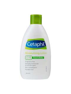 Cetaphil moisturising lotion (brand new)