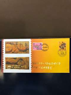 Clearing Stocks: 1989 China 4th China Stamps Exhibition in Singapore double dragons Stamps souvenir Cover