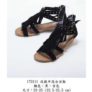 !!!限時特價!!! [ METIS ] 173111 流蘇中高台涼鞋
