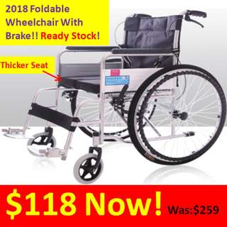 Wheelchair / Wheel chair
