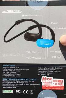 防水藍芽耳機 內存 earphone waterproofs Bluetooth