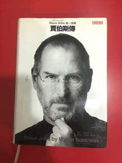 Steve Job in Chinese version