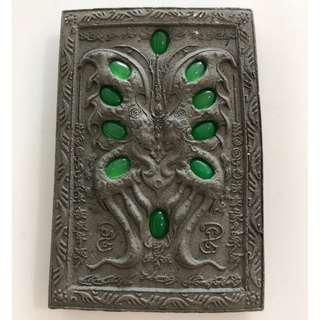 Them Sam Pok (Butterfly Amulet)