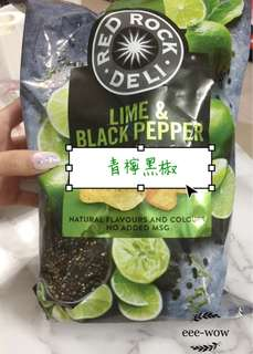 🇦🇺澳洲零食 #Red Rock Deli 薯片 🌟 澳洲手信Lime & Black Pepper青檸黑椒