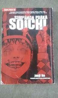 Komik Seram Ito Junji : Sumpahan Puaka Soichi
