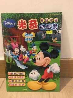 全新米奇遊戲書 $10