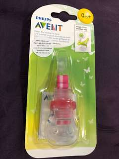 Philips Avent Soother Clip Pink