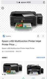 Epson L455 Multifunction Pinter Inkjet Printer Price
