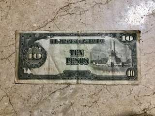 Philippine Money Under Japanese Government