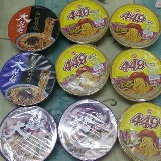 🚚 大乾麵,499全部一起賣