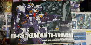 RX-121-1 TR-1 HAZEL 1/200