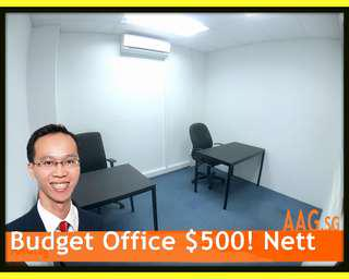 Budget Office in Woodlands for Rent!