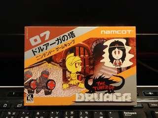 GameCube - The Tower of Druaga
