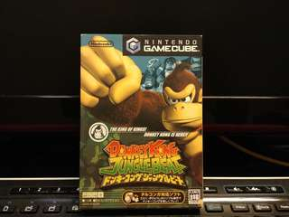 GameCube - Donkey Kong Jungle Beat