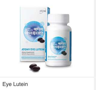 ATOMY Eyes Lutein