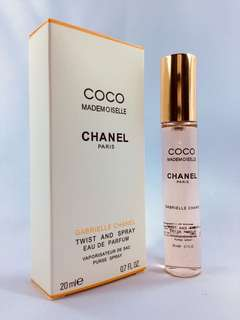 Coco Chanel for Women - 20ml - Travel Size