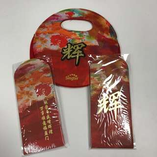 🚚 [Bundle Deal] Singtel 2018 Red Packets Hong Bao Ang Pow with Mandarin Orange Carrier Bag