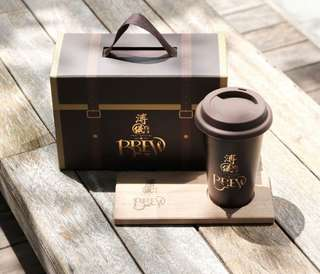 Puyi limited 限量Gift杯set