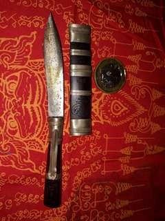 Lp kalong mit mor(holy knife)