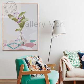 🚚 Art Print Painting