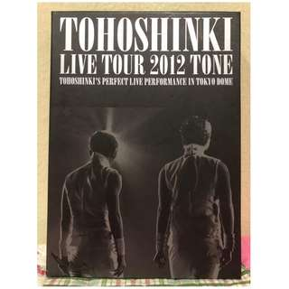 TOHOSHINKI Live Tour 2012 TONE DVD
