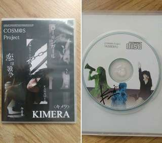 KIMERA Cosplay Collection CD-signed by KANAME