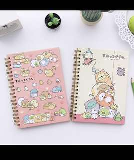 Sumikko gurashi ring notebooks 2