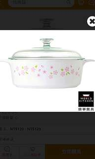 🚚 【美國康寧 Corning Ware】櫻花圓形康寧鍋 3.25L - P32SR